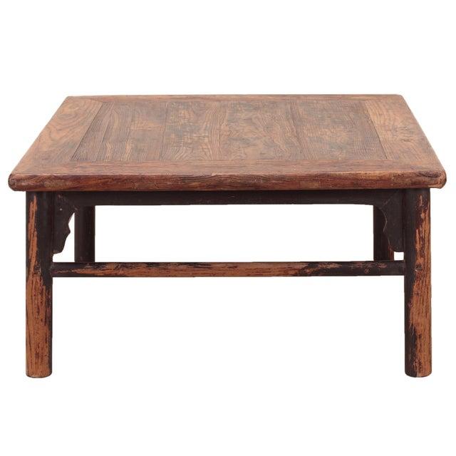 Image of Vintage Sarreid LTD Chinese Rustic Coffee Table