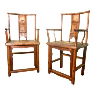 Antique Chinese Ming Arm Chairs - A Pair