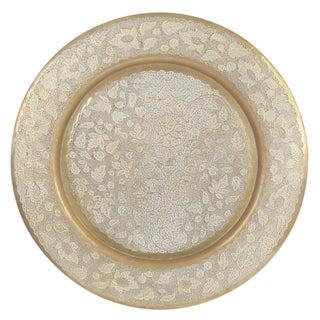 Gold Tone Decorative Brass Platter