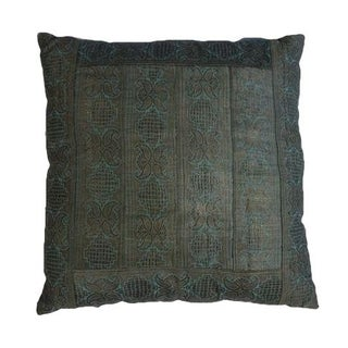 Woven Green and Blue Pillow with Velvet Back