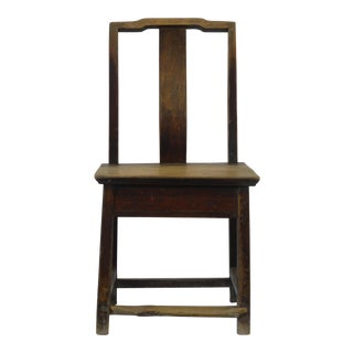 Chinese Child's Elm Wood School Chair