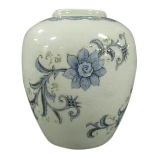 Chinese Porcelain Vase Jar