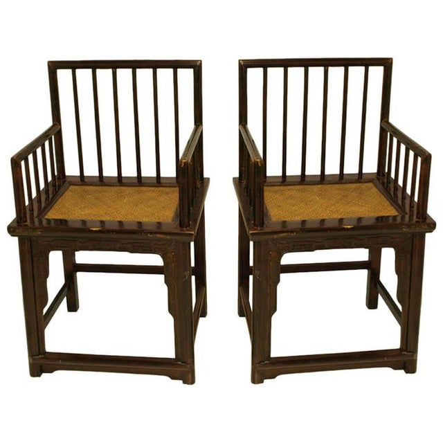 Image of Chinese Huanghuali Style Chairs - Pair