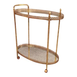 Metal Glass Retro Serving Cart