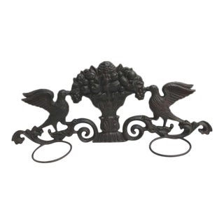 19th Century Iron Wall Mount Planter with Birds and Urn