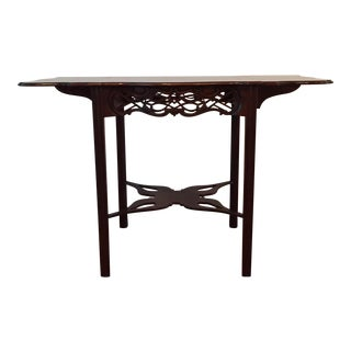Baker Historic Charleston Drop-Leaf Table
