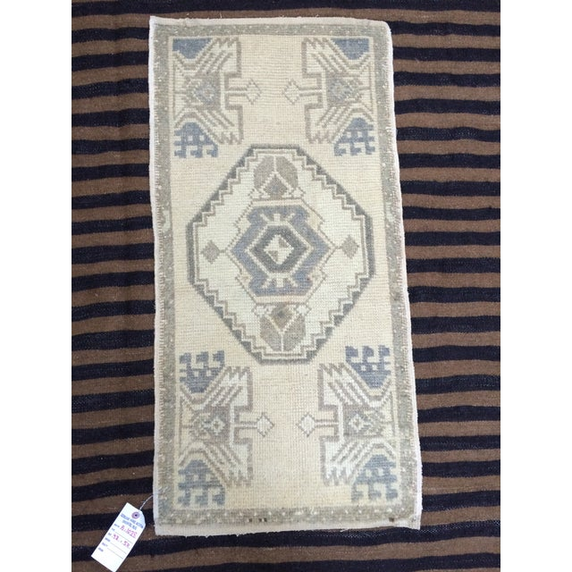 Image of Anatolian Hand-Knotted Rug - 1′7″ × 3′1″