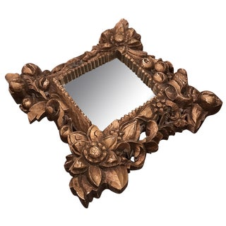 Anthropologie Carved Wood Hanging Mirror