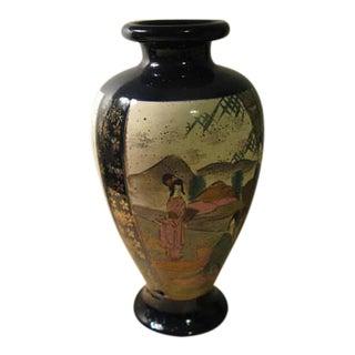 Circa 1900 Satsuma Vase