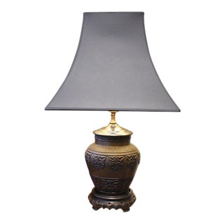 Chinese Bronze Vessel Lamp
