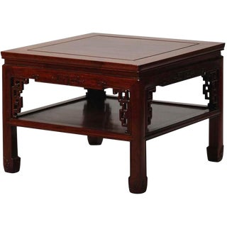 Chinese Carved Wooden Square Cocktail Table c.1930s