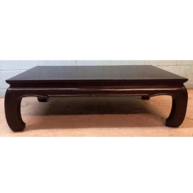 Vintage Asian Style Wood Coffee Table Chairish