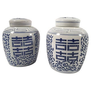 Asian Ginger Jar - Pair