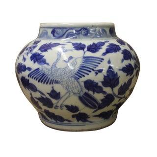 Chinese Blue & White Scenery Vase