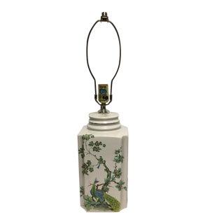 Vintage Peacock Ginger Jar Lamp