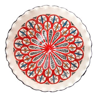 Atlas Red Floral Bowl