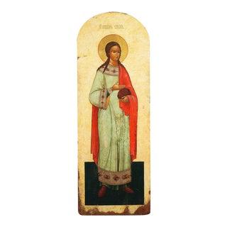 Russian Icon of Saint Stephen