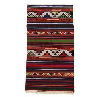 Turkish Hand-Woven Anatolian Rug - 2'3'' x 4'5''