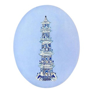 Anne Harwell McElhaney Pagoda on Oval Painting