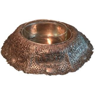 Antique Intricate Silver Centerpiece Holder