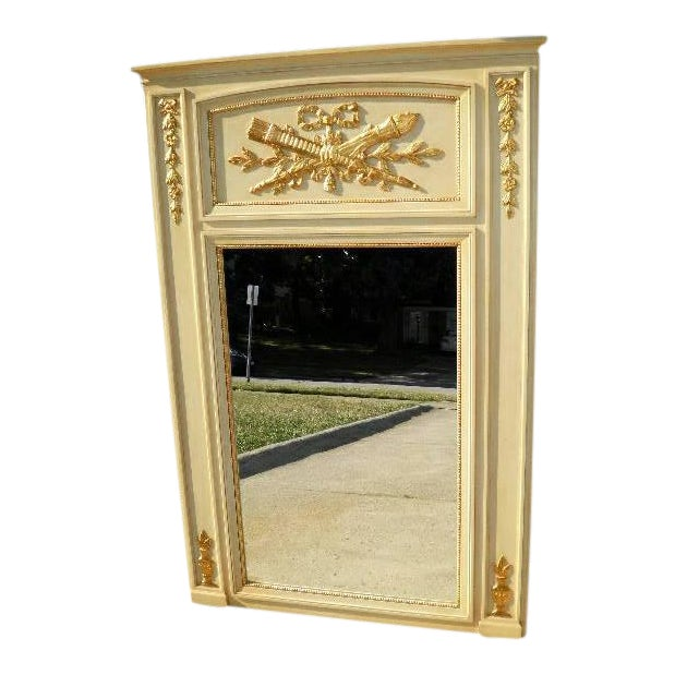 French Gold Quiver Acanthus Gold Mirror - Image 1 of 3
