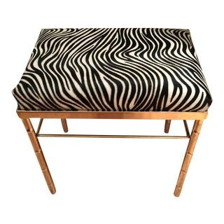 Antique Brass Zebra Stool