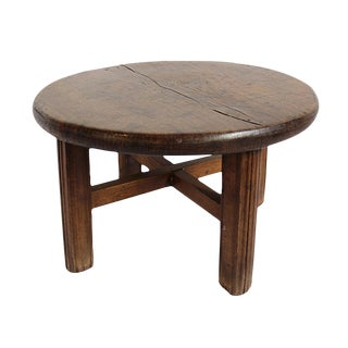 Vintage Shandong Wooden Stool