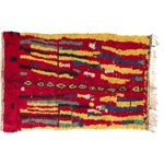 Image of Vintage Azilal Moroccan Berber Rug - 4'6' X 6'9""