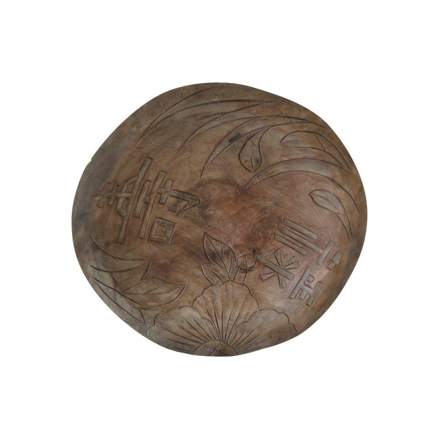 Image of Hand Carved Asian Bowl