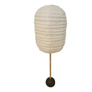 Noguchi Akari Table Lamp