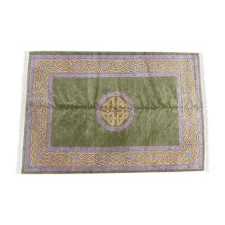 Nepalese Wool Rug- 6' x 9'