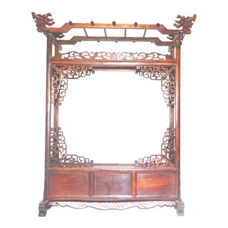 Chinese Rosewood Miniature Bed Brush Holder