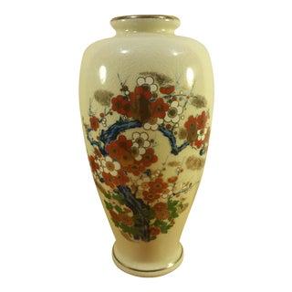 Ivory Floral Asian Vase or Urn