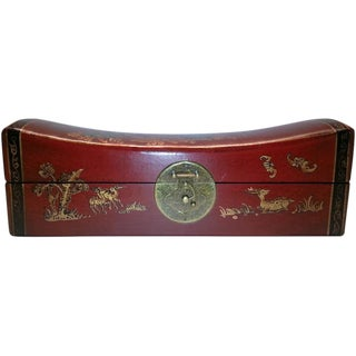 Chinese Brass & Red Leather Box