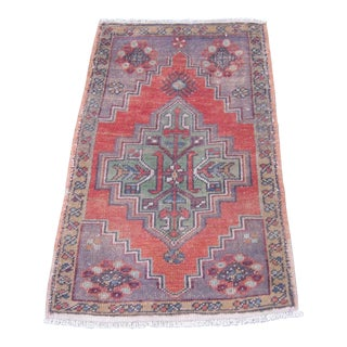 "Turkish Gray Wool Pile Small Vintage Rug - 1'10"" x 3'1"""