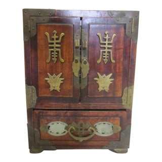 Chinese Jewelry Chest