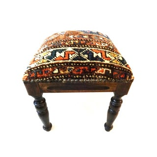 Antique Tribal Qashqa'i Fragment Stool