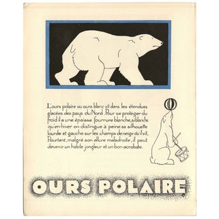 1930s French Art Deco Polar Bear Giclée Print