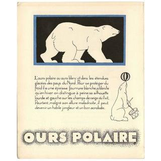 1930s French Art Deco Polar Bear Giclée Print