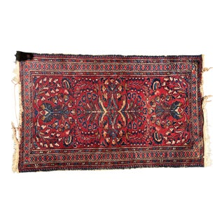 Sultanabad Persian Wool Rug - 2′2″ × 3′8""