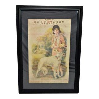 Large Framed & Matted Vintage Asian Calendar Print