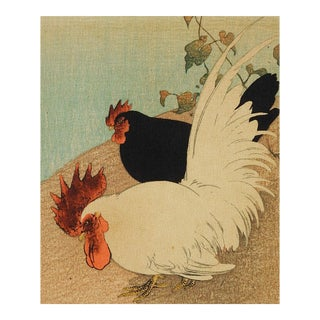Japanese Wood Block Rooster Crepe Paper Print