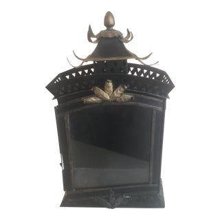 Black Pagoda Lantern