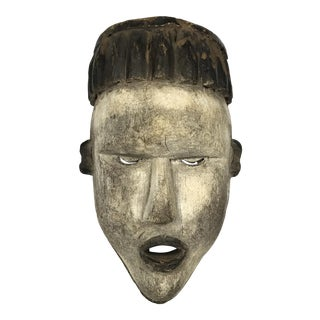 African Art Lumbo Mask