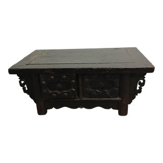 Antique Indian Altar Table
