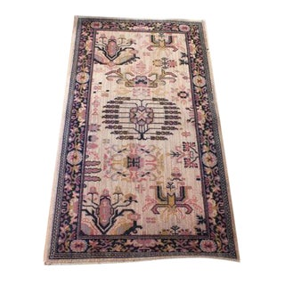Distressed Vintage Hand-Knotted Wool Throw Rug - 2′3″ × 4′6″