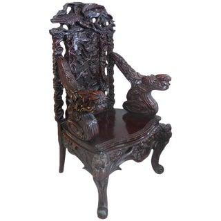 19th C. Japanese Meiji Throne Chair