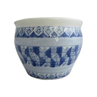 Vintage Bombay Company Porcelain Planter
