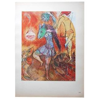 Vintage Marc Chagall Lithograph, Folio Size