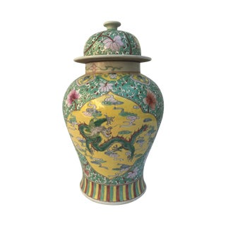 Chinese Chinoiserie Colorful Dragon Ginger Jar